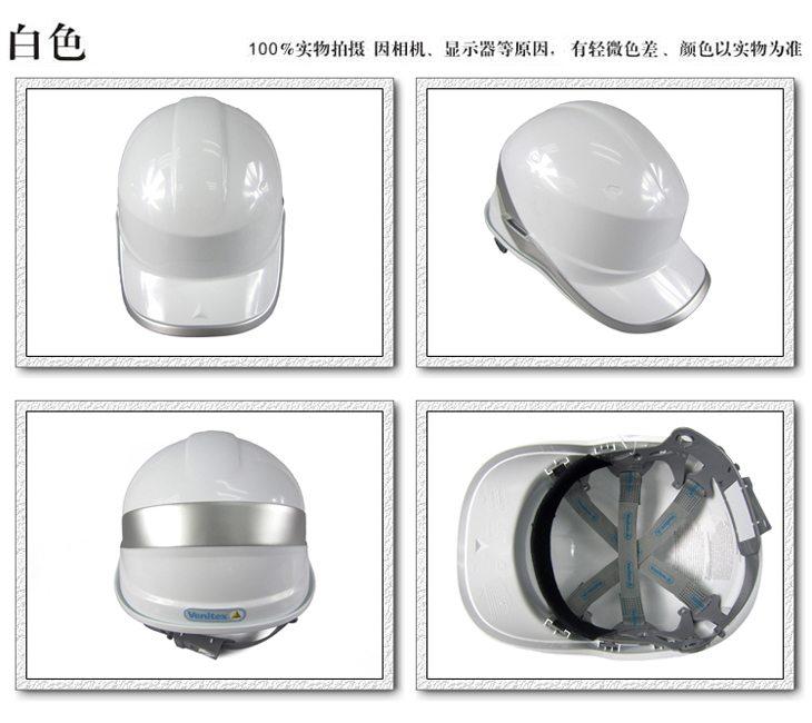 代尔塔安全帽102018bc