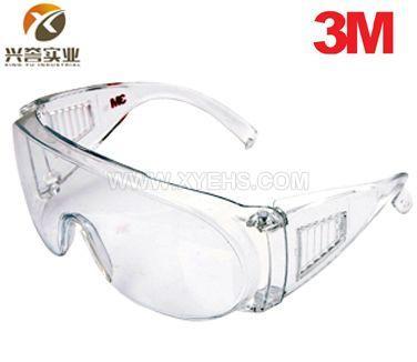 3M 1611 访客用防护眼镜(UV防护)