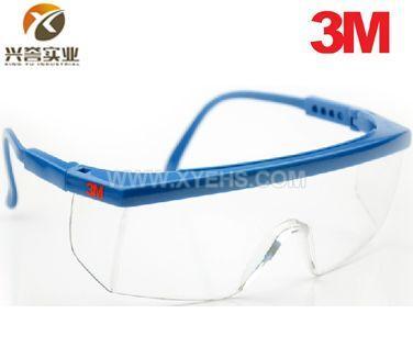 3M 1711安全防护眼镜