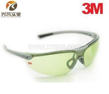 3M 1790G防护眼镜(浅绿色镜片)