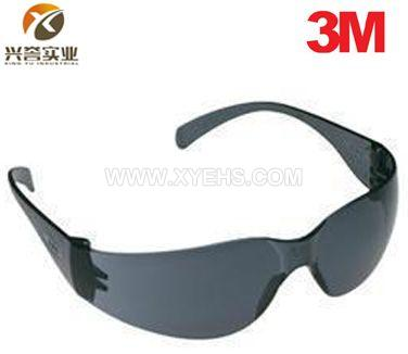 3M 11330轻便型防护眼镜