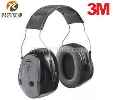 3M PELTOR H7A HV-PTL 一按即听头戴式耳罩