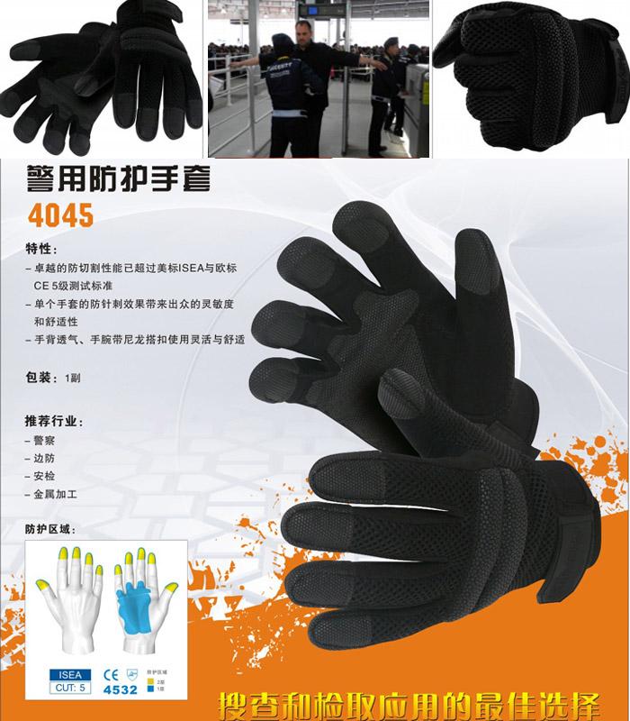 Hexarmor 4045特种军警用防刺手套