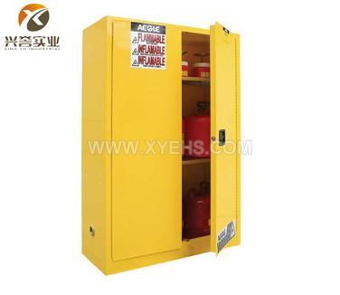 AEGLE 易燃液体安全柜/黄色安全柜
