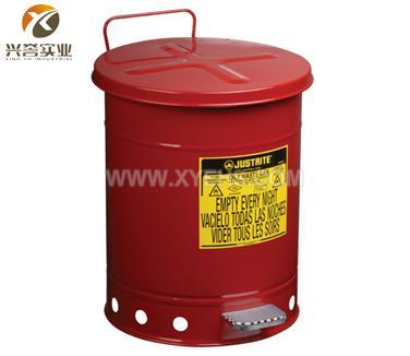 Justrite 09300(34L)带脚踏油渍废弃品收集罐