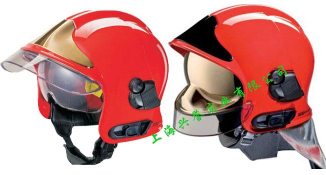 梅思安MSA F1消防头盔(F1 EN443-2008升级版)
