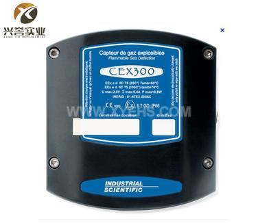 CEX300固定式可燃气体检测仪