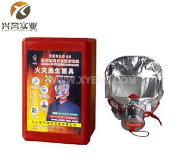 XHZLC40/60消防过滤式紧急逃生面具