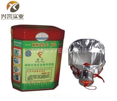 XHZLC40/60夜光型紧急逃生面具