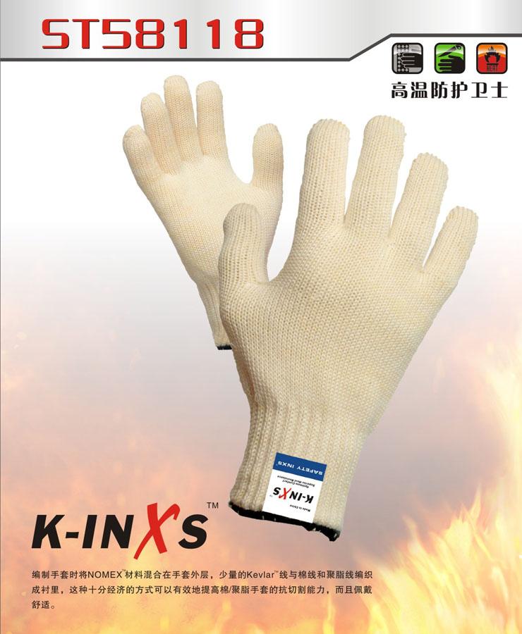 200度隔热手套