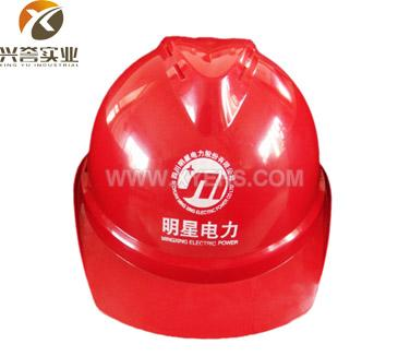 SD-98 V型透气款安全帽