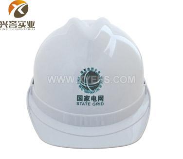 SD-58 V型大沿边安全帽