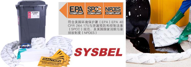 移动式防溢应急工具箱(油类专用)