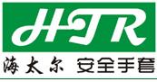 HTR/海太尔